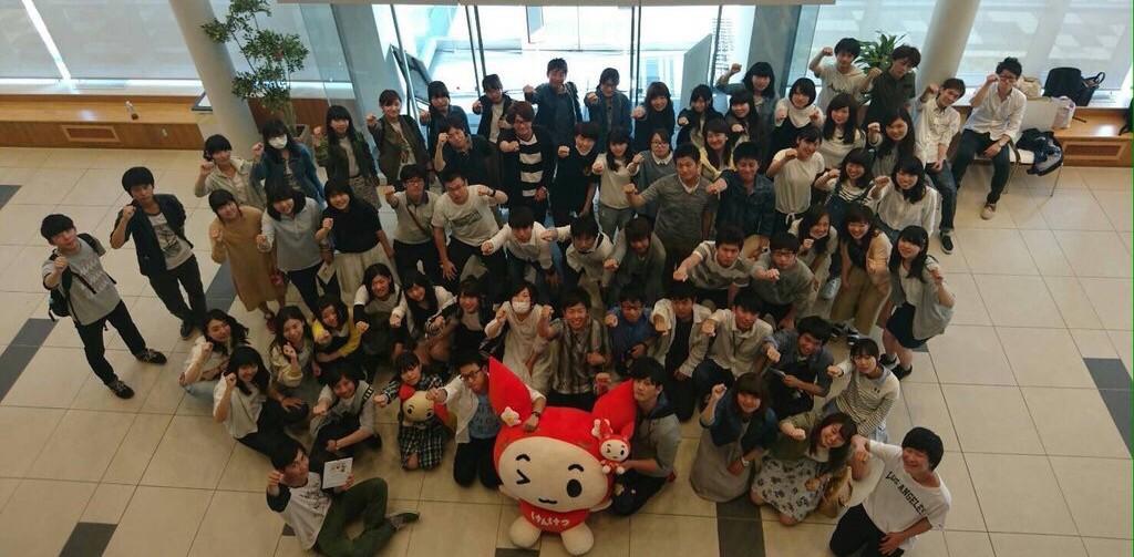 和歌山県学生献血推進協議会